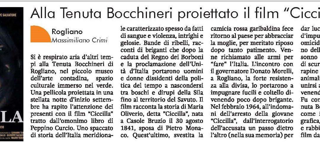 """Alla Tenuta Bocchineri proiettato il film """"Ciccilla"""""""